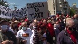 """Неколку илјади луѓе протестираа за ослободување на осудените за """"27 април"""""""