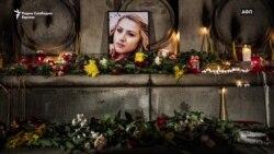 Бугарија под притисок по убиството на новинарката Маринова