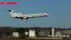 Как самолет Ту-154 падал в Черное море недалеко от Сочи