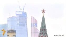 Ենթադրվում է, որ Ռուսաստան մեկնող հայաստանցի միգրանտների թիվը կավելանա