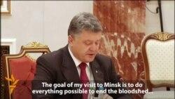 Poroshenko Calls For Peaceful Solution, Strong Border Controls