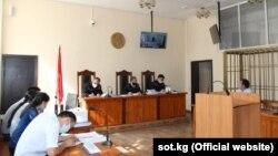 Заседание суда в Бишкеке посредством видеоконференции.