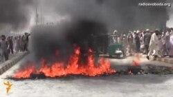 Світ у відео: У Пешаварі сикхи протестували проти вбивства сикха-торговця