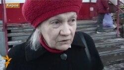Опрос на улицах Кирова