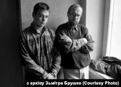 Зьміцер і Сяргей Брушко, архіўнае фота