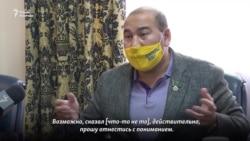 Как Ермахан Ибраимов пытался оправдаться за «несусветную дикость»