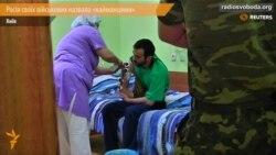 «Стає соромно: думав, що доб'ють, а мене на руках винесли з поля» – російський офіцер-полонений
