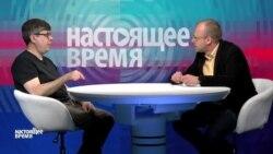 """Кирилл Кобрин: """"У путинской псевдоидеологии нет образа будущего"""""""