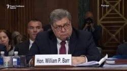 Американскиот јавен обвинител во одбрана на Трамп