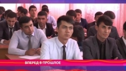 Азия: из Таджикистана за границу только с разрешения