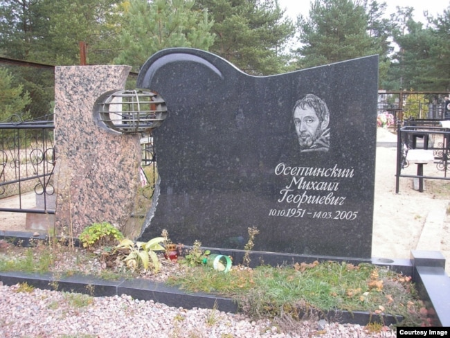 Михаил Осетинский скончался в Израиле, похоронен в Сестрорецке
