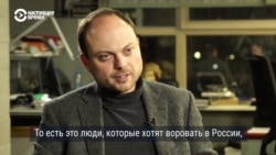 "Владимир Кара-Мурза – о работе ""закона Магнитского"""
