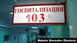 Як і раніше, найвищі показники спостерігаються вМоскві, 4501 нове інфікування зафіксоване вперше з середини травня