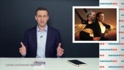 Навальный о коррумпированности Приходько
