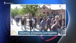 Видеоновости Кавказа 29 августа