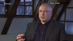 Михаил Ходорковский о татарском языке
