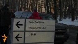 У Києві відкрилося нове посольство США