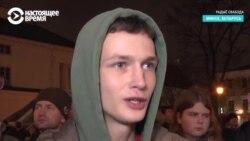 Молодежные протесты вМинске: «Как можно 25лет сидеть увласти?!»