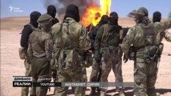 Удар США по бойовиках ПВК «Вагнера», які воювали на Донбасі (відео)