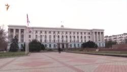 Що не чекає на Крим наступного року?