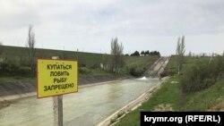 Спуск води з греблі Білогірського водосховища 2 травня 2021 року