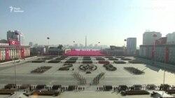 70-річчя армії КНДР з балістичною ракетою. Кім Чен Ин провів військовий парад напередодні Олімпіади (відео)