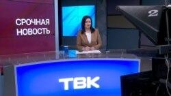 """""""Totalitárius rendszerben élünk"""" - egy független orosz TV harca"""