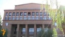 ԵՊՀ-ն հրաժարվեց հյուրընկալել Հունգարիայում գործող համալսարանի կոնֆերանսը