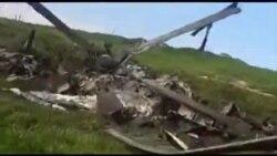 Ադրբեջանական խոցված ՄԻ-24 ուղղաթիռը