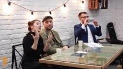 """""""Камал BACKSTAGE"""" проекты театр артистлары белән очрашуларны башлады"""
