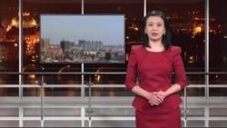 Новости радио Азаттык, 1 декабря
