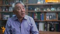 Интервью с Кабдешем Жумадиловым