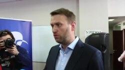 Алексей Навальный о коалиции оппозиции