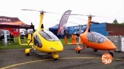 نمایش هلیکوپترهای اروپا در شهر هرادتسکرالووه جمهوری چک