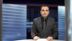 «Ազատություն» TV-ի լրատվական կենտրոն, 25ը մարտի, 2016թ․