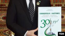 Президент Туркменистана презентовал новую книгу, посвященную 30-летию независимости страны на заседании Халк Маслахаты (Народного Совета). Ашхабад, 25 сентября 2021 года.
