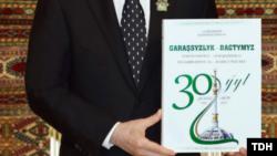 Президент Туркменистана презентовал новую книгу, посвящённую 30-летию независимости страны на заседании Халк Маслахаты (Народного Совета). Ашхабад, 25 сентября, 2021