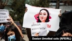 Эътирози зидди хушунат дар Қирғизистон