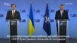 Росія повинна припинити нарощування військової потужності біля кордонів України – генсекретар НАТО