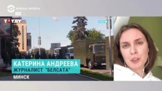 Журналистка— про СИЗО наОкрестина: «Это худшая советская тюрьма»