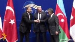 Թբիլիսիում հանդիպում են Վրաստանի, Թուրքիայի և Ադրբեջանի նախագահները
