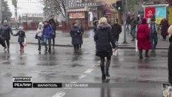 Воєнний стан. Реакція жителів Донбасу