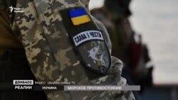 Українські військові кораблі під Керченським мостом (відео)