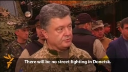 Poroshenko Says There Will Be No Street Fighting In Donetsk