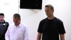 Российский суд оштрафовал оппозиционера Навального на 300 тысяч рублей (видео)