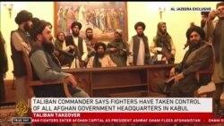 Талибы вошли в президентский дворец