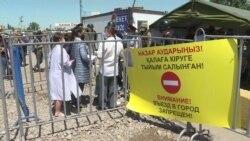 Жители области штурмуют Алматы: они думали, что въезд в город откроют