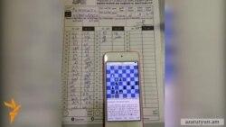 Վրաստանի շախմատի չեմպիոնը որակազրկվել է սմարթֆոն օգտագործելու համար