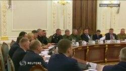Ukrainada harby düzgün ýatyryldy