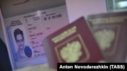Ҳуҷҷатҳои Эдвард Сноуден.